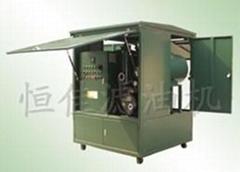 Shield-type transformer oil purifier