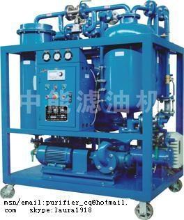 Vacuum turbine oil purifier machine 1