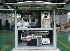 VACUUM Double-stage transformer oil purifier machine