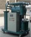 (Automatic)Vacuum transformer oil
