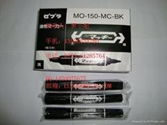 斑马油性笔  大/小双头油性笔