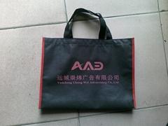 廣告宣傳袋