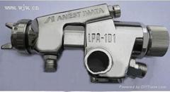 岩田LPA-101自動低壓高霧化噴槍