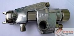 日本岩田自動噴槍WA-101