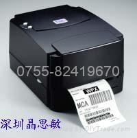 深圳晶思敏科技|条码打印机