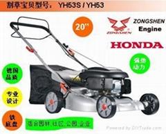 草坪割草機YH53系列