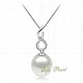 925 silver freshwater pearl pendant