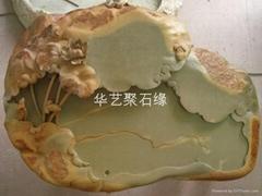 端砚石茶盘 鱼缸(麻子坑)