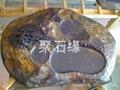 石雕茶盘钟创荣