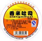 工厂印刷各种材质不干胶标签标贴 1