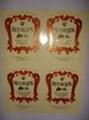 工厂印刷各种材质不干胶标签标贴 2