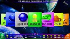西安KTV点歌系统