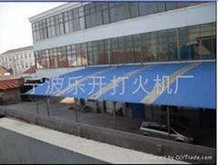 寧波高新區樂開電子有限公司