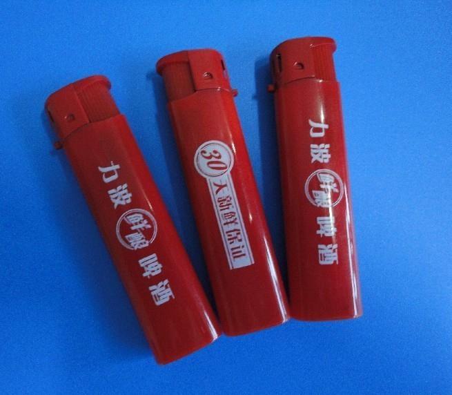红色打火机 1