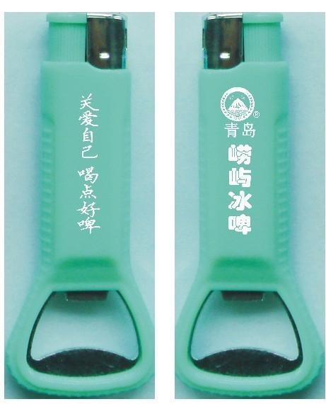开瓶器广告打火机 1