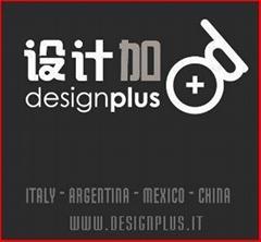 五金工具,外观设计,工业设计