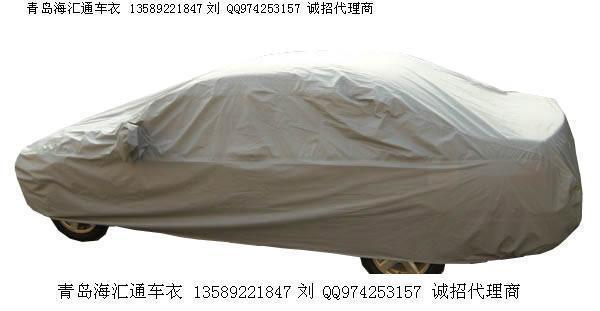 轎車罩 1
