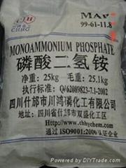 四川优质磷酸二氢铵