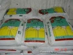 四川优质食品级无水磷酸三镁TMP