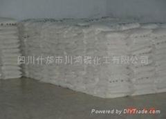 四川优质食品级磷酸三钙TCP