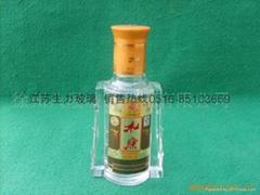 玻璃瓶保健酒瓶瓶盖