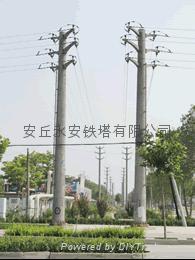 220KV 及以下鋼管塔 3