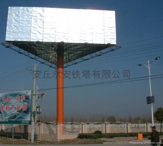 戶外廣告牌 4