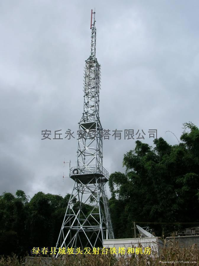 数字信号塔;; 红河州广播电视局;; 电视塔