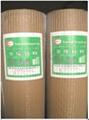 熱鍍鋅鋼絲網 2