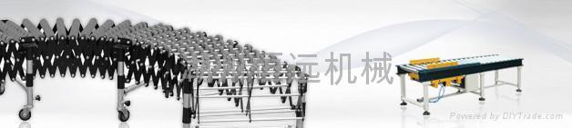供应伸缩式辊道输送机 1