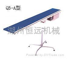 供应QB—01轻型皮带输送机