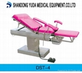 DST-4electric operating table