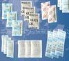 金洋小包装干燥剂