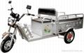 供应山东低价电动三轮车整车及散