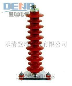 推薦產品HY5WZ-51/134電站型避雷器 1