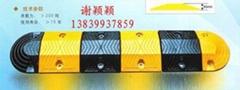 铸钢减速带(橡胶)