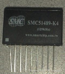 To sell RFID Reader Module
