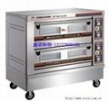 電烤箱,食品烤箱