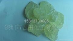 水白氫化松香