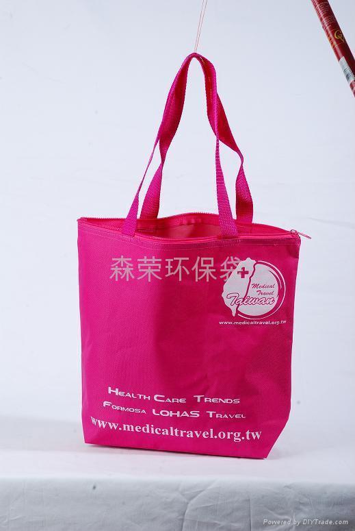 polyester bag 1