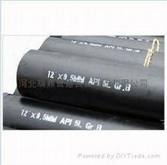 API 5L Steel tube