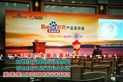 杭州展会搭建布置展览搭建