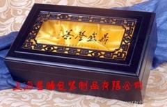 上海茶葉盒
