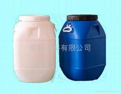 供應水性丙烯酸樹脂RB-618