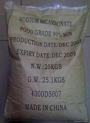 碳酸氢钠 小苏打
