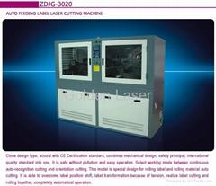 Auto Feeding Label Laser Cutting Machine