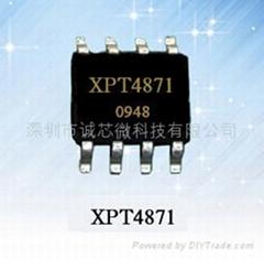 QN8035收音IC誠芯微現貨供應