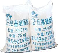 hydroxyy stearic acid 1
