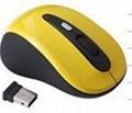 2.4G鼠标方案 1