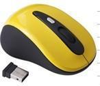 2.4G鼠标方案